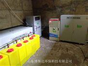 凉山彝族自治州学校实验室污水处理设备