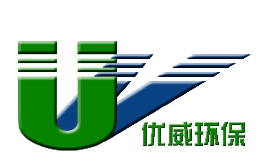 优威best365亚洲版官网