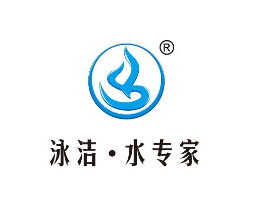 郑州泳洁博顺信誉棋牌设备有限公司