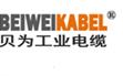 上海貝為電線電纜betway手機官網