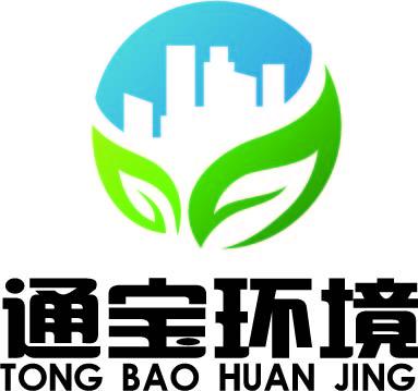 深圳市通宝环境技术雷竞技raybet官网