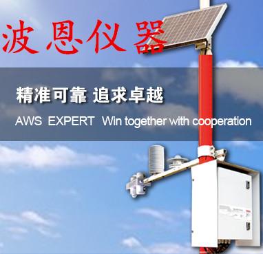 北京波恩仪器仪表测控技术网络赌博公司评级