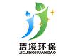 廣州潔境betway必威體育app官網技術betway手機官網