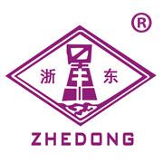 陕西浙东塑胶容器有限公司