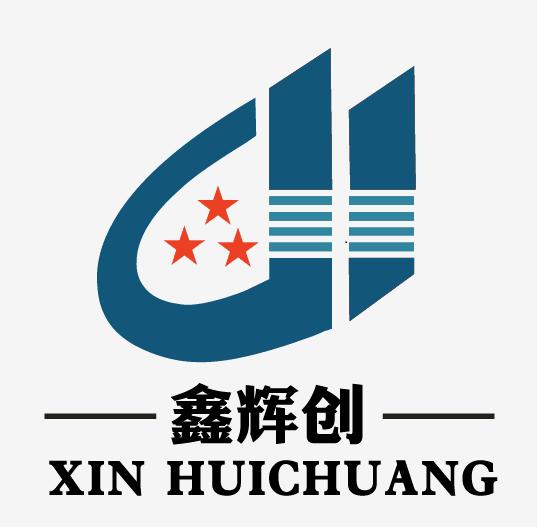 無錫鑫輝創鋼業betway手機官網