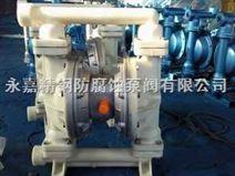 QBY不銹鋼隔膜泵   氯化鉀隔膜泵
