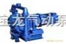 XDBY型一體式電動隔膜泵