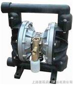 QBY 塑料氣動隔膜泵