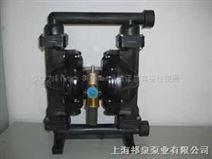 QBY系列塑料氣動隔膜泵