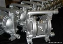 QBY 氣動隔膜泵