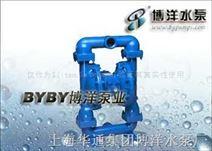 QBY氣動雙隔膜泵