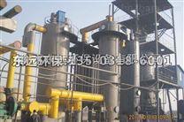 梧州/玉林DYFSL-013双段式冷煤气发生炉东远