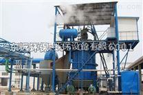 梧州/玉林DYFSL-015二段式热煤气发生炉东远