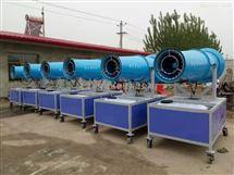 喷雾炮机设备厂家