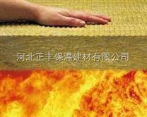 重點工程阻燃岩棉板