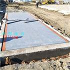 北辰区百吨地磅安装3x16米地下式电子汽车衡