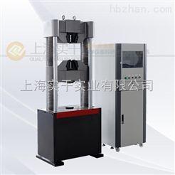 100KN铝带专用液压万能试验机上海厂家
