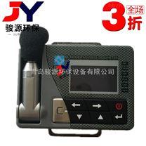 ASV5910型防爆倍頻程聲級計