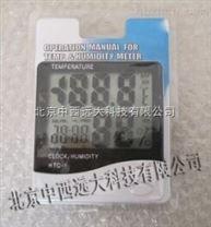 中西數顯溫濕度計 庫號:M23051