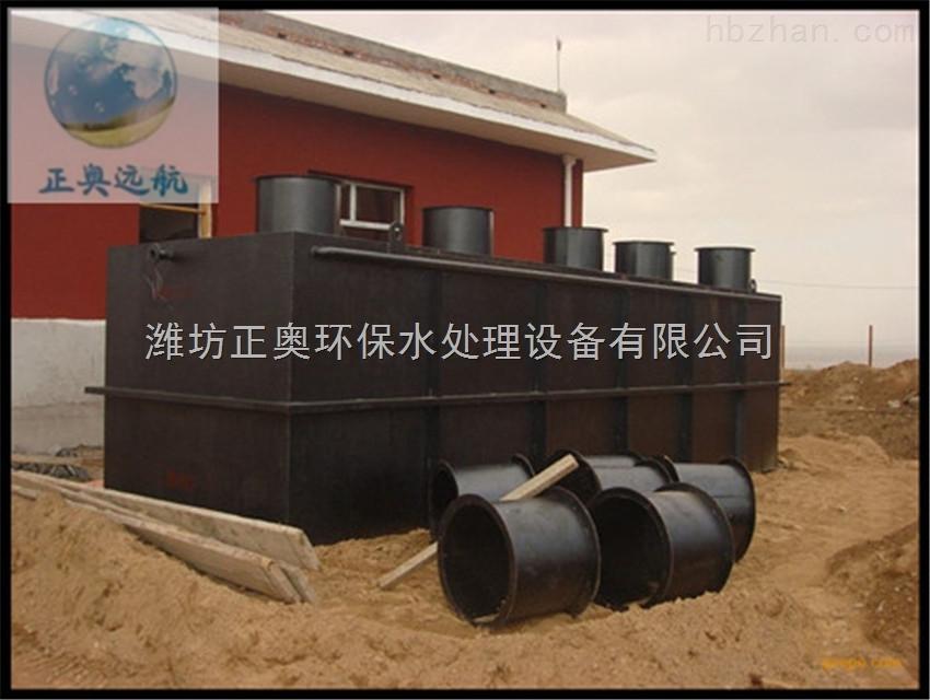 社区生活污水处理设备物美价优