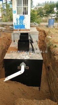 乡镇卫生院污水处理设备正规厂家出品