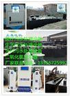 郴州妇产医院污水处理设备-技术