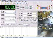 上海地磅智能刷卡无人值守数据采集系统