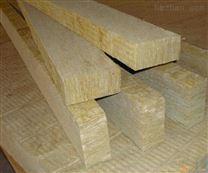 國標優質岩棉條