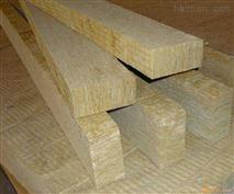 国标优质岩棉条