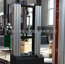 5吨10吨20吨电子万能试验机