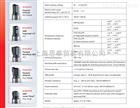 0710-401-03-B-00德國SUCO蘇克壓力開關 RDP傳感器 DCTH200AG