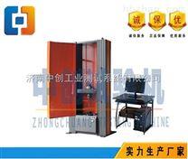 合金件焊接強度試驗機價格