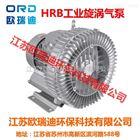 HRB-730-D4注塑机专用大风量旋涡气泵
