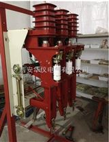 西安FZRN25-12高压负荷开关厂家