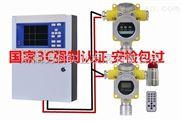 工业型氨气浓度检测报警器 氨气气体探测器 氨气检测仪厂家