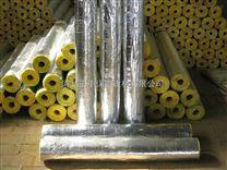 高溫玻璃棉管全國直銷