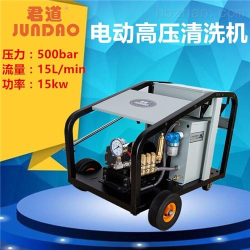 钢板氧化层高压清洗机|热交换器高压冲洗机