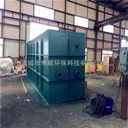 宁夏一体化污水处理设备多少钱