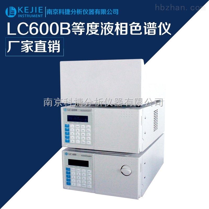 LC600B食品行业柿饼中添加剂的检测专用液相色谱仪