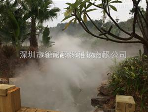 景观人造雾设备价格