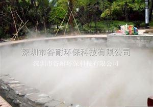 海南清水湾园林景观造雾