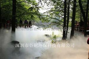 雾森净化、景观造雾、消毒杀菌、降尘降温