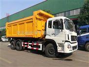 东风天龙20吨可卸式垃圾转运车