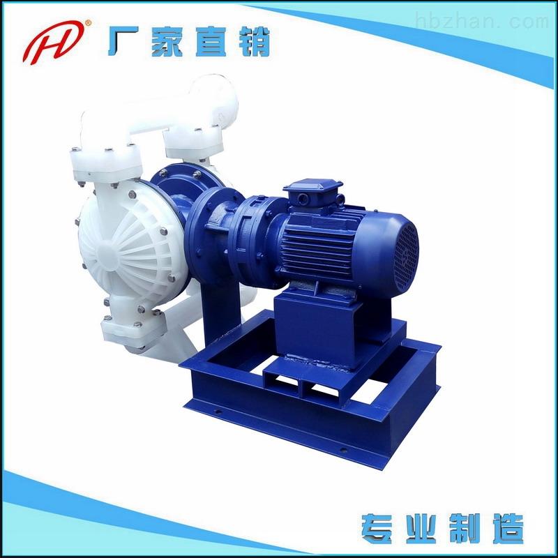 工程塑料电动隔膜泵聚丙烯电动上料泵