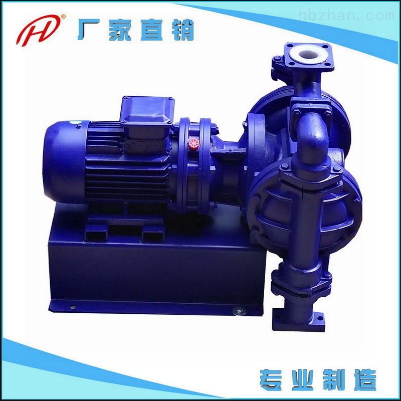襯氟電動隔膜泵防爆耐腐蚀隔离泵DBY