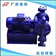 DBY-40型衬氟電動隔膜泵