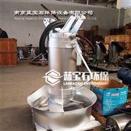 生产潜水搅拌机质量比较好的厂家