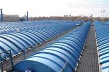 氣浮池玻璃鋼蓋板 汙水池罩 加蓋