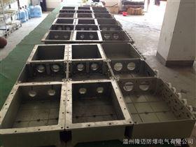 铸铝合金防爆配电箱壳体外形图