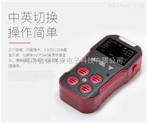 泵吸式多參數氣體檢測儀(煤安型)